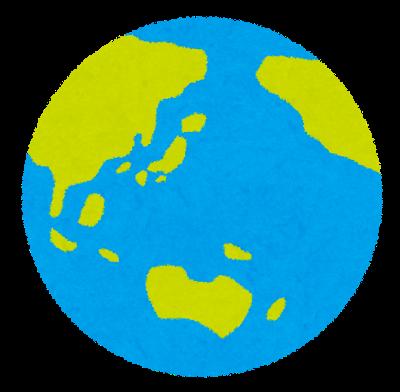 地球_フリー画像.png