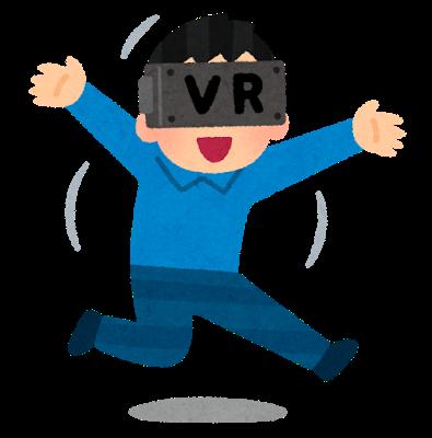 VR_フリー画像.png
