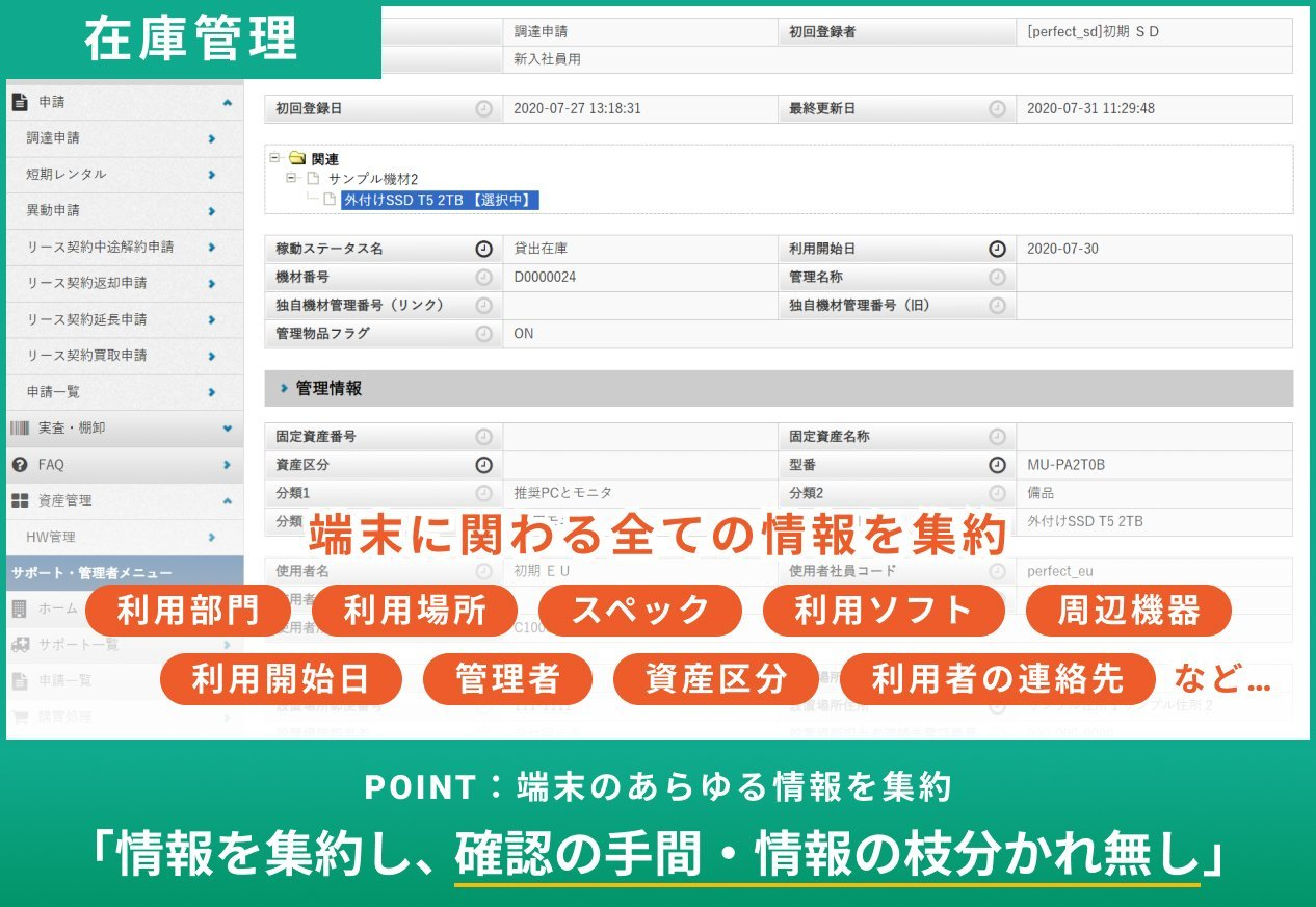 pf_governance_2.jpg