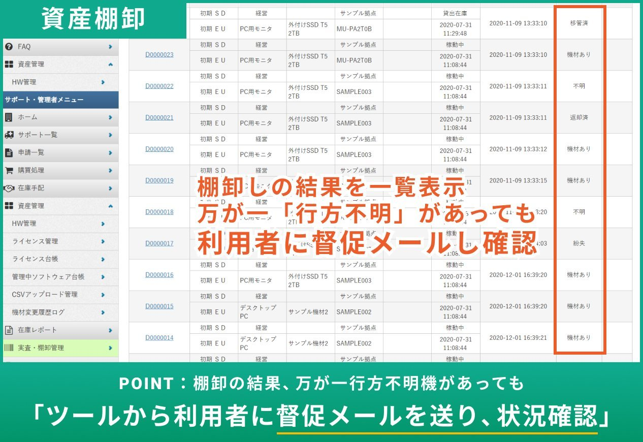 pf_governance_3.jpg